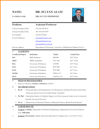 biodata form job application image result for biodata format for job application rajan in 2019