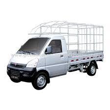 China Wholesale Chinese 1 ton gasoline mini pickup trucks on Global ...