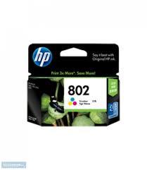 hp deskjet 1510 all in one printer color ink cartridge