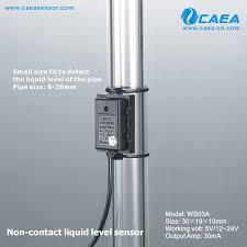 non contact water level sensor