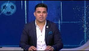 خالد الغندور يعلن إصابة ابنته الصغرى بكورونا - جريدة المال