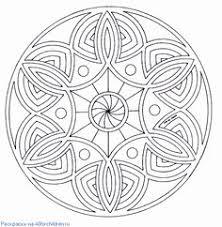 Tekeningen Voor Kinderen Beste Van Mandala Kleurplaten Gerepind Door