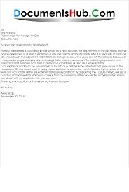 Application For Hindi Teacher