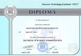 diplomas moscow technological institute  Диплом международного образца