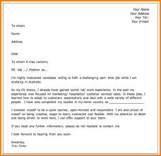 6 Introduction Email For Job Application Introduction Letter