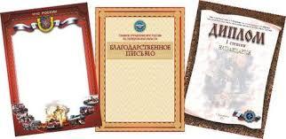Типография НВМ Прайс Печать грамот и дипломов формат А  Прайс лист изготовление грамот дипломов цифровая печать
