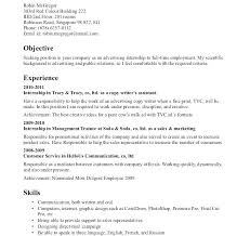 resume examples for internship example of internship resume example internship resume college