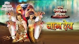 best of nagdev bhojpuri cinema full hd