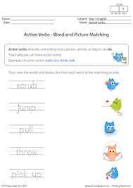 Verbs - Word and Picture Matching (3)