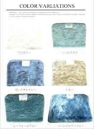 astonishing charisma bath towels z5368599 charisma bath towels charisma bath rugs united states of specifications bath conventional charisma bath