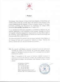 Attestation Letter Resume And Cover Letter Resume And Cover Letter