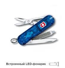 Швейцарский <b>складной нож</b>-брелок <b>Victorinox Classic</b> SwissLite ...