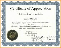 Diploma Wording On Free Sample Certificate Appreciation Template Fresh 10 Best