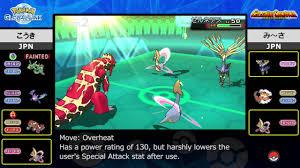 pokémon video game battle generation showdown junior division 01 you