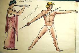 Урок путешествие для класса по теме Древняя Греция  Урок путешествие для 4 класса по теме Древняя Греция Олимпийские игры