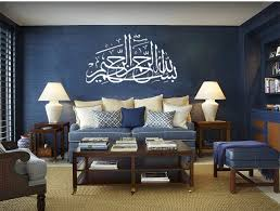 Small Picture Islamic Home Decor Re Re For The Love Of A House Spring Living