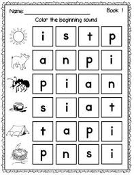 Jolly phonics word book (in print letters). Phonics Beginning Sound Worksheets Phonics Kindergarten Jolly Phonics Activities Phonics Worksheets