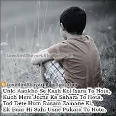 so sad shayari boy