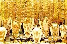 نتیجه تصویری برای طلا