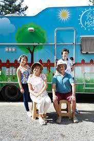 SugarWorkz ve TAFF Ortak Yapımı Aile Komedisi Görevimiz Tatil'den İkinci  Fragman Geldi | sa