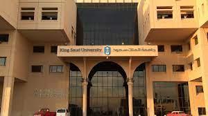 جامعة الملك سعود تشترط اختبار «كورونا» قبل الدخول لمرافقها