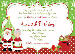 Christmas Birthday Party Invitations Christmas Birthday Party Invitation Breakfast With Santa Invitation