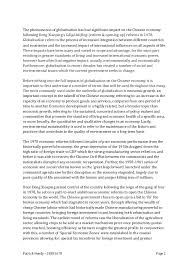 globalization in essay the impact of globalization in essay 435 words