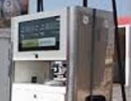 نتيجة بحث الصور عن محطات الوقود في موريتانيا