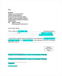 Template Reference Letter Sample For Immigration Purpose