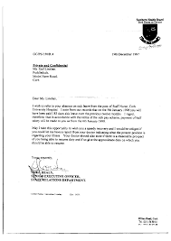 Best Photos Of Sick Leave Letter For School School Leave Letter