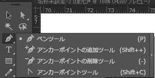 Illustratorで日本語文字を加工してロゴを作る文字に空白を入れる