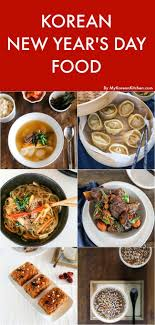 11 Korean New Year Food You Should Try - My Korean Kitchen