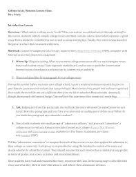 research paper skin cancer