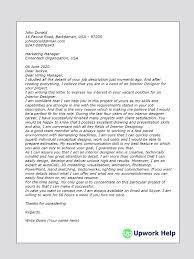 design cover letter samples cover letter sample on interior design upwork help