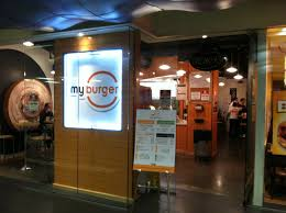 Mission American Kitchen Minneapolis Good Eating In The Minneapolis Skyway System Startribunecom