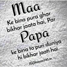 love u mummy papa whatsapp