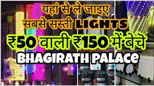 Bhagirath Palace Diwali Lights Led Wholesale Market Bhagirath Palace Cheapest Lights