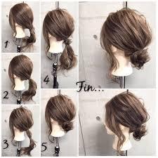 簡単で可愛い自分でできるヘアアレンジ 超簡単1つ結びをひと