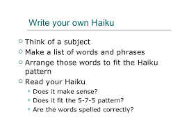 Haiku Pattern New Haiku