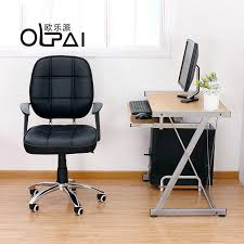 home office chair money. Oral Send Money Home Small Special Boss Chair Computer Staff Ergonomic Office Chairs Minimalist A