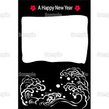 黒い背景の波 無料イラスト 年賀状プリント決定版 2020