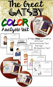 17 best images about the great gatsby english the great gatsby color analysis unit plan informational text gatsby test