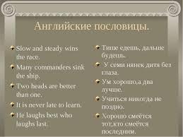 essay on proverbs  similar articles