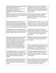identity card essay background psd