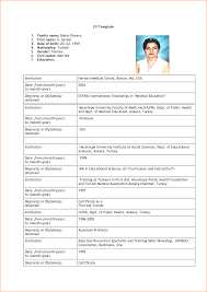 form of resume application