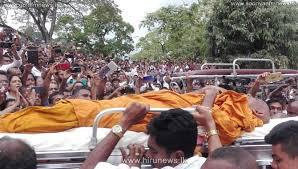 Image result for sri lanka rathana thero