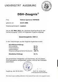 Мюнхенского института Парапсихологии не существует  z dipl z dipl 2