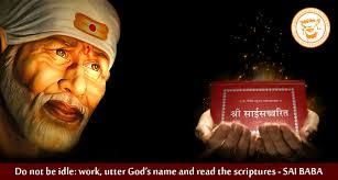 Image result for images of silver ring with baba picture with om sairam letters