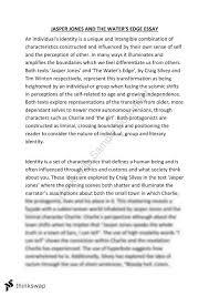 identity essay year hsc english advanced thinkswap identity essay