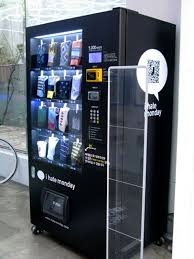 Find A Vending Machine Near You